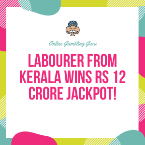 indian lottery kerala